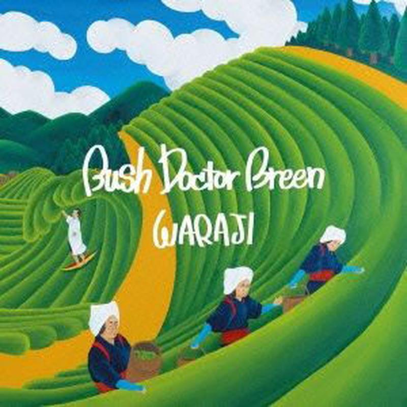 WARAJI / BUSH DOCTOR BREEN [CD]