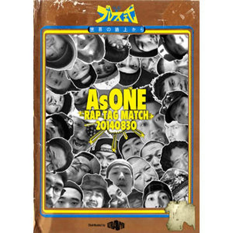 太華 & SharLee / AsONE -RAP TAG MATCH- 20140830 [DVD]