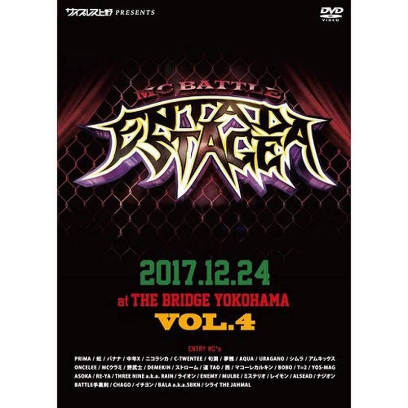 サイプレス上野 presents / ENTA DA STAGE VOL.4 [DVD]
