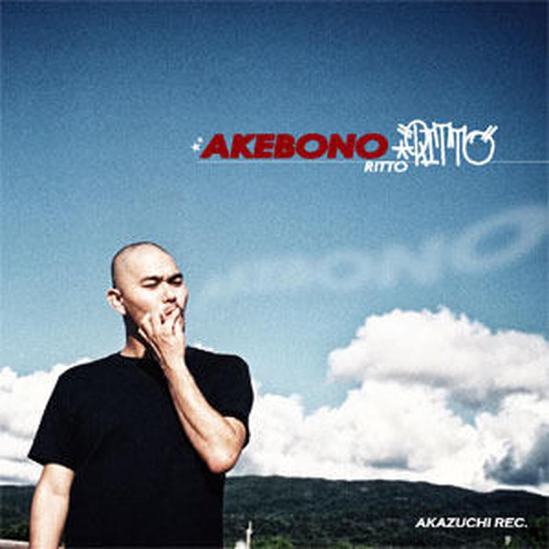 RITTO / AKEBONO [CD]