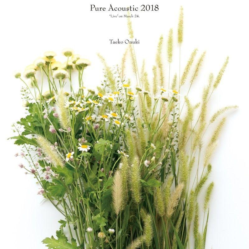 大貫妙子 / Pure Acoustic 2018 [LP]