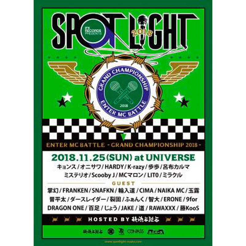 V.A / SPOTLIGHT 2018 DVD [DVD]