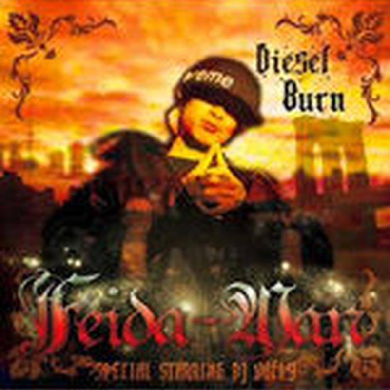 FEIDA-WAN / DIESEL BURN [MIX CD]