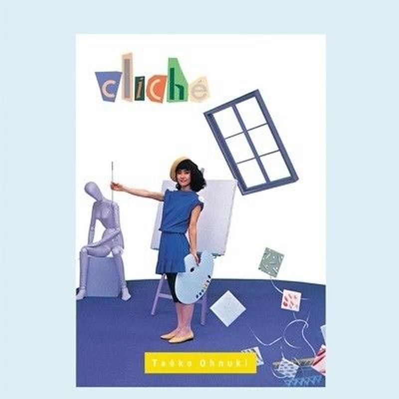 大貫妙子 / Cliche [LP]