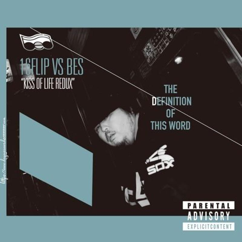 16FLIP VS BES / The Definition of This Word [2LP]