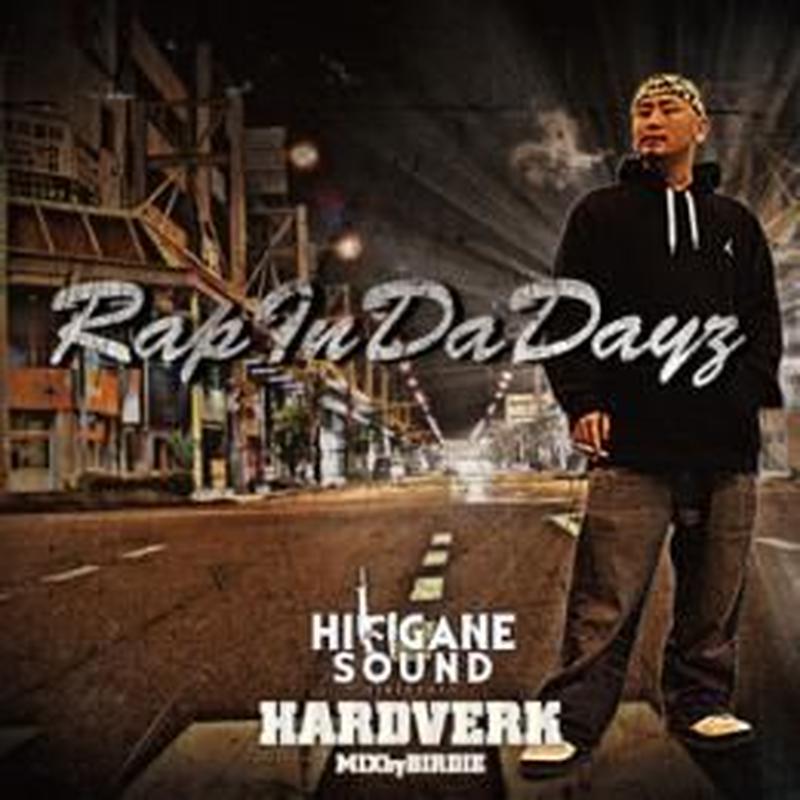 HARDVERK / RAP IN DA DAYZ [CD]