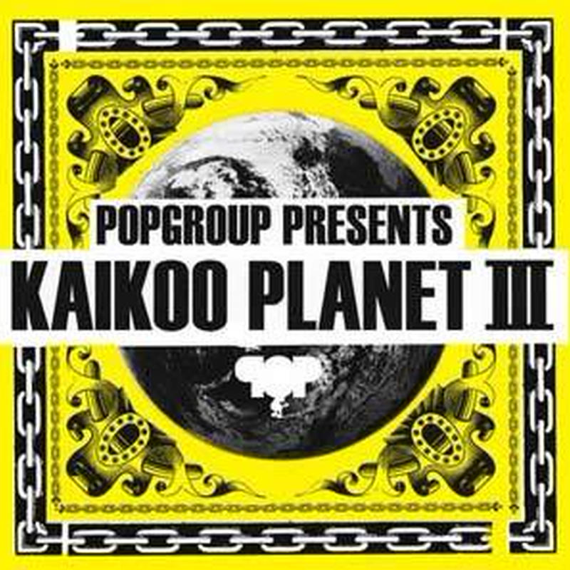 V.A / KAIKOO PLANET Ⅲ [CD]