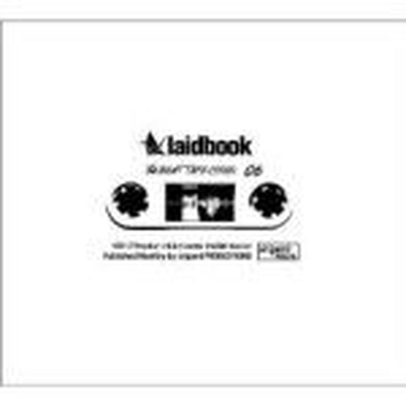 ORIGAMI PRODUCTIONS / LAIDBOOK BEGINNING ISSUE.06 [CD]