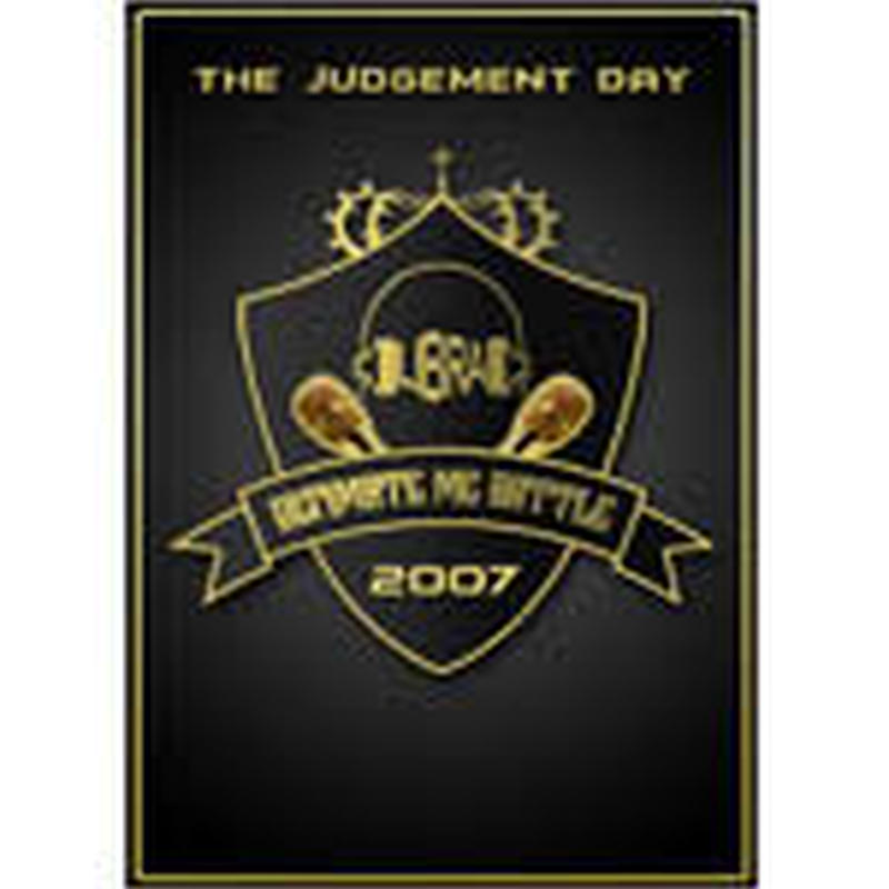 ULTIMATE MC BATTLE - GRAND CHAMPION SHIP 2007 AT CLUB CITTA [DVD]