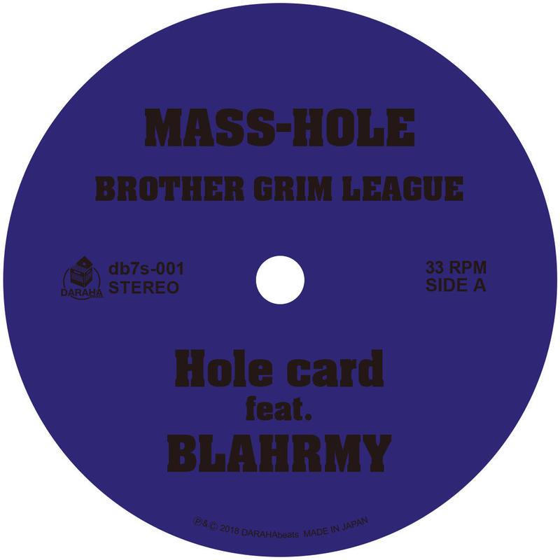 MASS-HOLE&DJ GQ / BROTHER GRIM LEAGUE [7INCH]