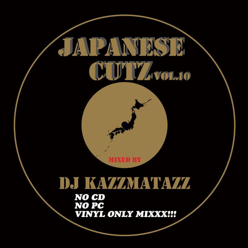 DJ KAZZMATAZZ / JAPANESE CUTZ VOL.10 [MIX CD]
