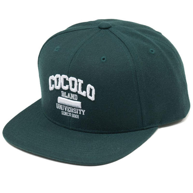COCOLO UNIVERSITY SNAPBACK (DARK GREEN)