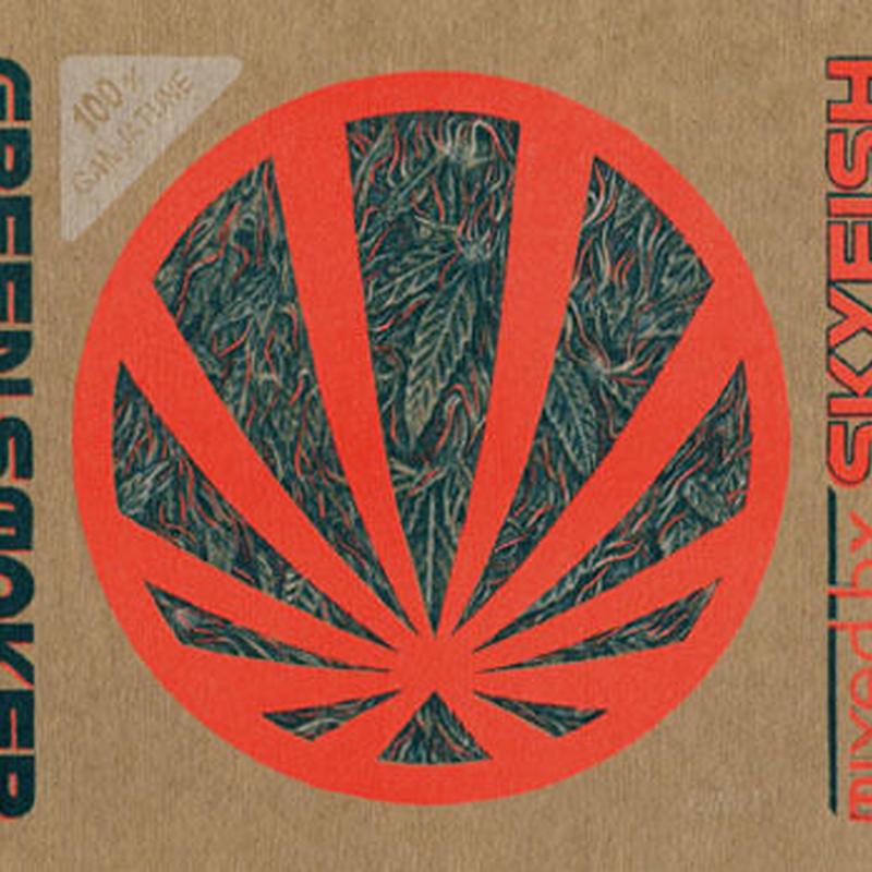 SKYFISH / GREEN SMOKER [MIX CD]