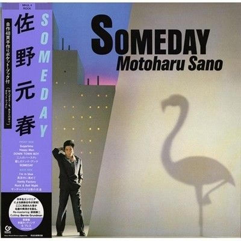 3月末予定 - 佐野 元春 / SOMEDAY [LP]