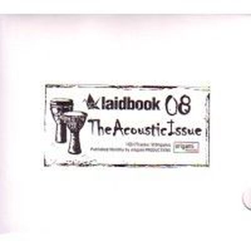 ORIGAMI PRODUCTIONS / LAIDBOOK BEGINNING ISSUE.08 [CD]