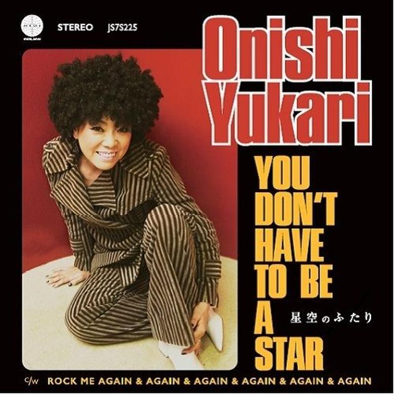 大西ユカリ/ You don't have to be a star(星空のふたり) [7inch]