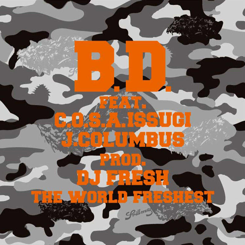 B.D. / THE TONITE 10 [10INCH&DVD]