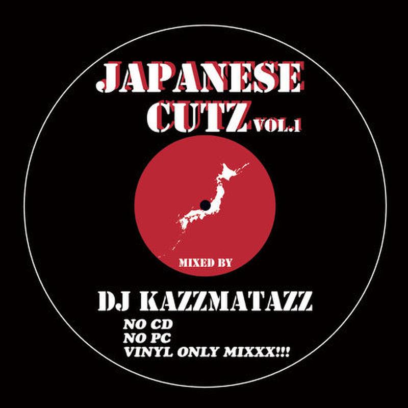 DJ KAZZMATAZZ / JAPANESE CUTZ VOL.1 [MIX CD]