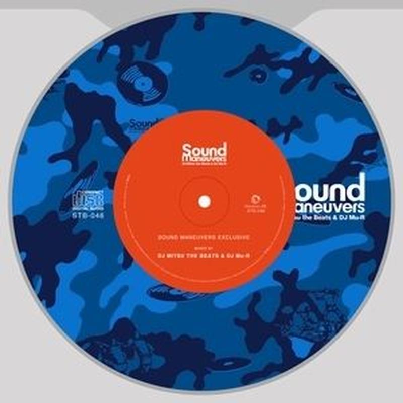 SOUND MANEUVERS (DJ MITSU THE BEATS & MU-R) / EXCLUSIVE ver.06 [MIX CD]
