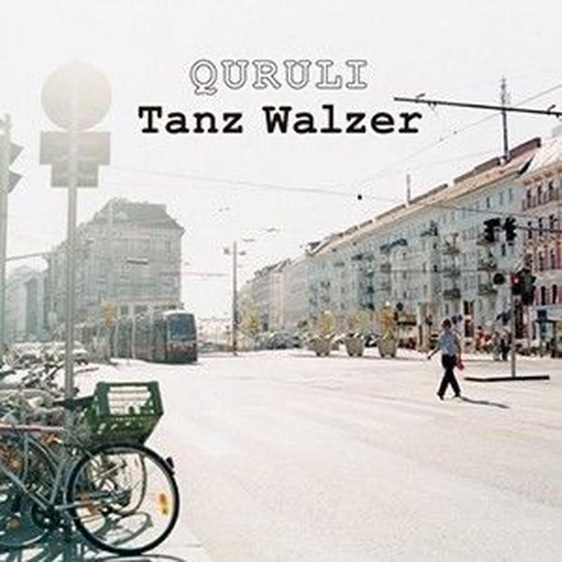 くるり / ワルツを踊れ Tanz Walzer [LP]