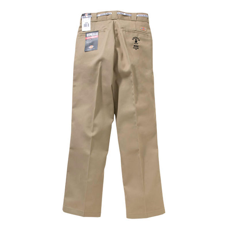#556 WORK PANTS (KAHKI)