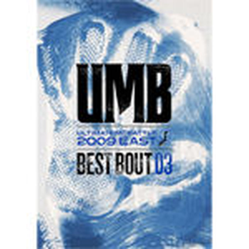 "ULTIMATE MC BATTLE / UMB 2009 EAST ""BEST BOUT VOL.03"" [DVD]"