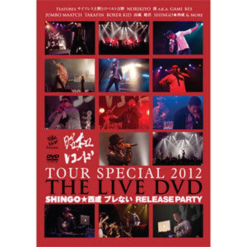 V.A / 昭和レコードTOUR SPECIAL 2012 -THE LIVE DVD-