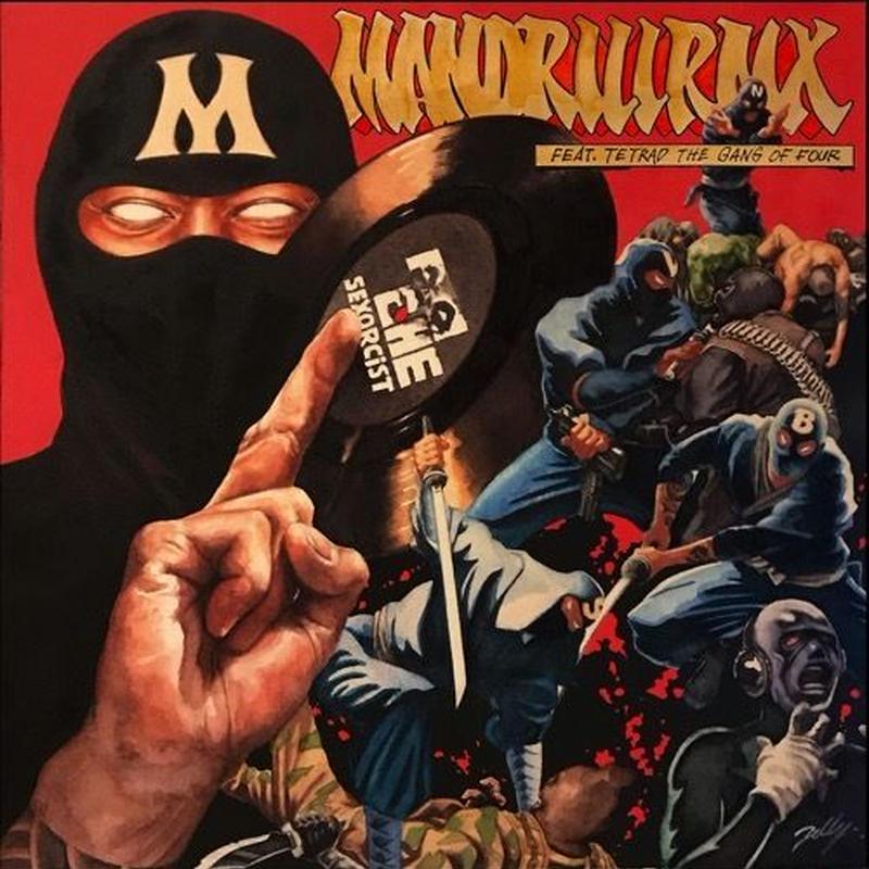 MANTLE as MANDRILL / MANDRILLRMX EP [7inch]
