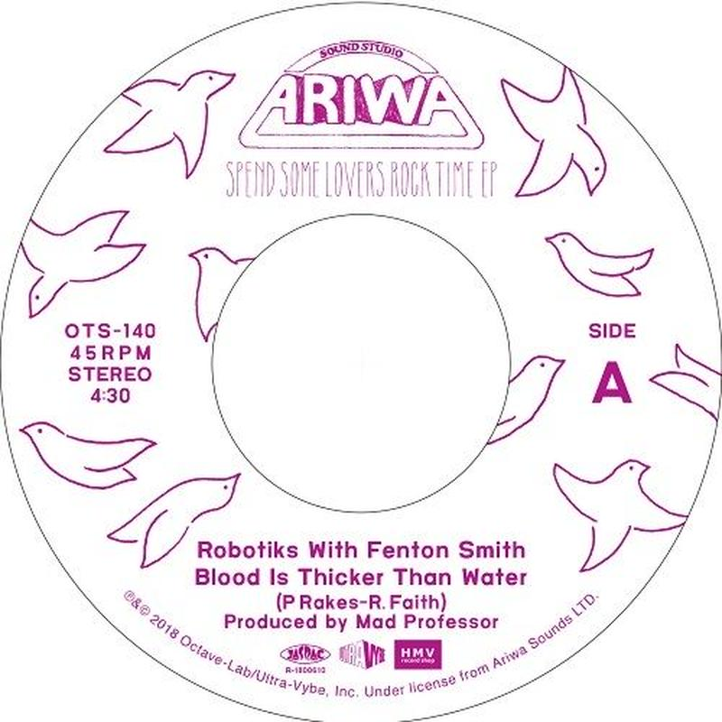 Robotiks With Fenton Smith / Paulette Tajah [7inch]