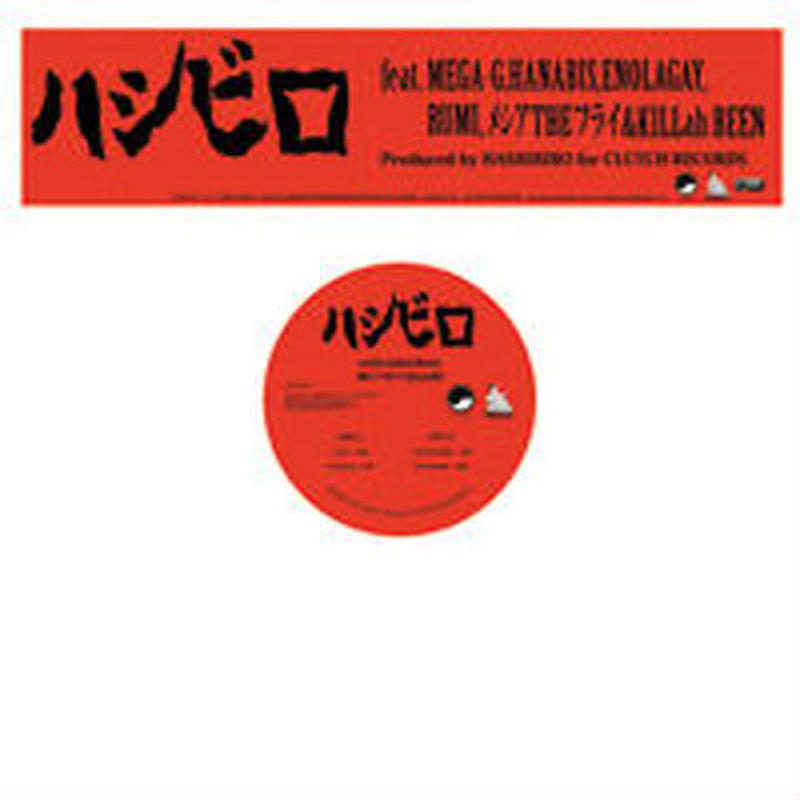 DJ MASH / ハシビロ feat,MEGA-G/HANABIS/ENOLAGAY/RUMI/メシアTHEフライ&KILLah BEEN [12INCH]