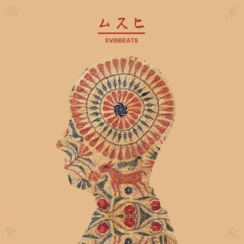EVISBEATS / ムスヒ [CD]