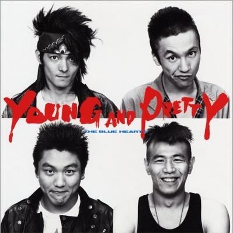 THE BLUE HEARTS / YOUNG AND PRETTY【初回生産限定】[LP]