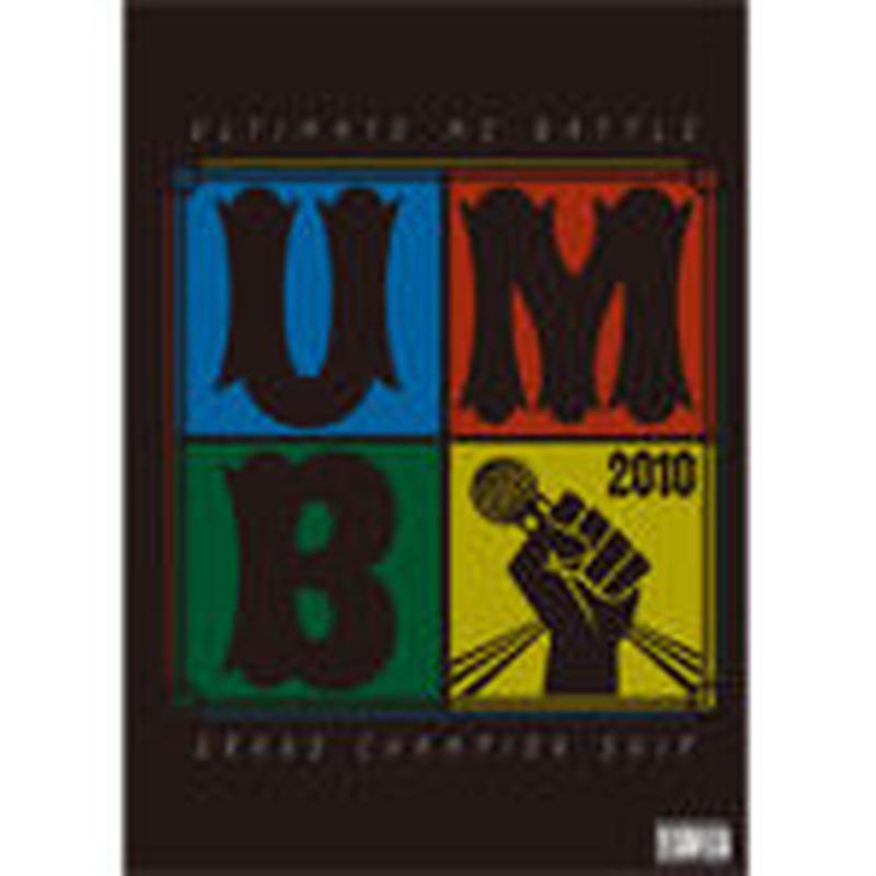 ULTIMATE MC BATTLE / GRAND CHAMPION SHIP 2010 [DVD]