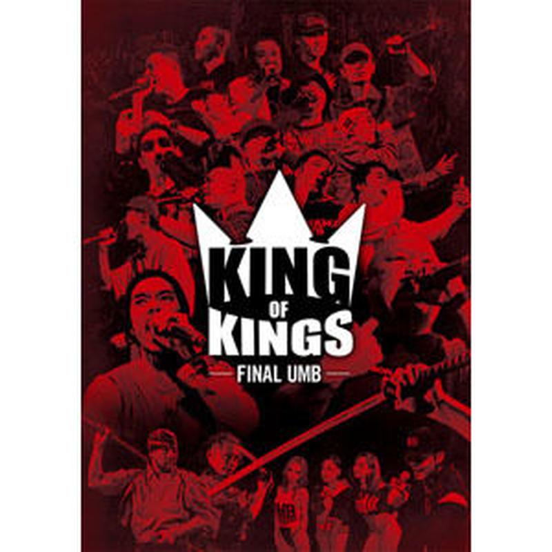 VARIOUS ARTISTS / KING OF KINGS -FINAL UMB- [DVD]