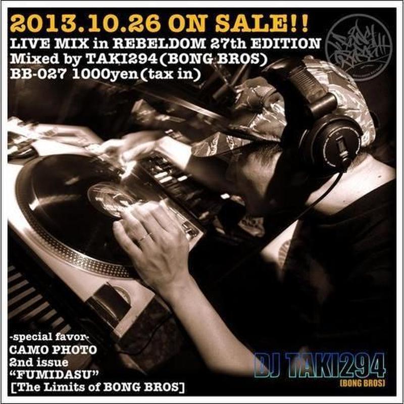 LIVE MIX in REBELDOM / mixed by DJ TAKI294 [MIX CD]