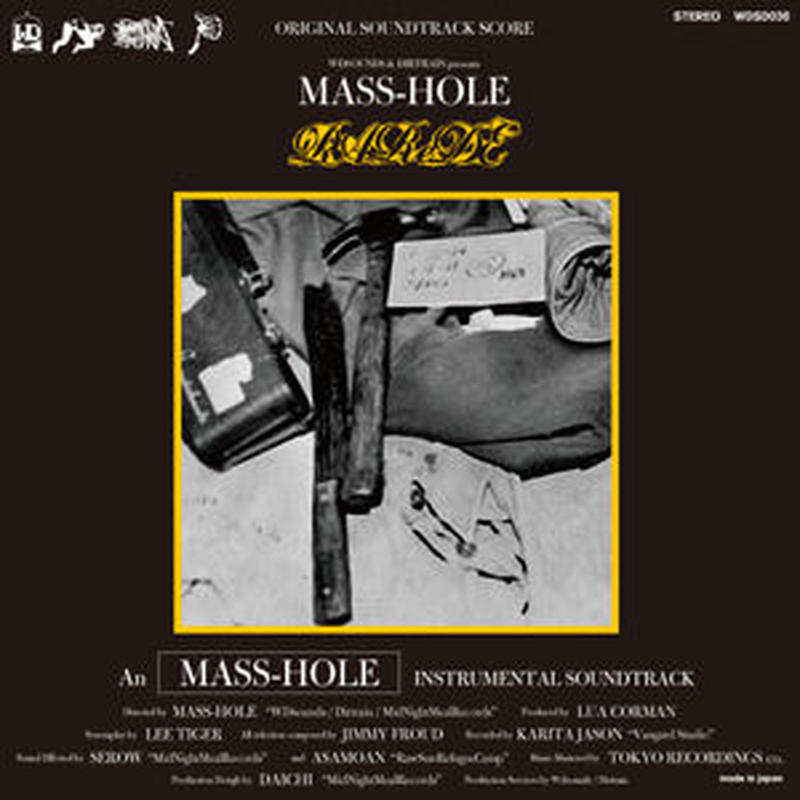 MASS-HOLE / PAReDE ORIGINAL SOUNDTRACK SCORE [CD]