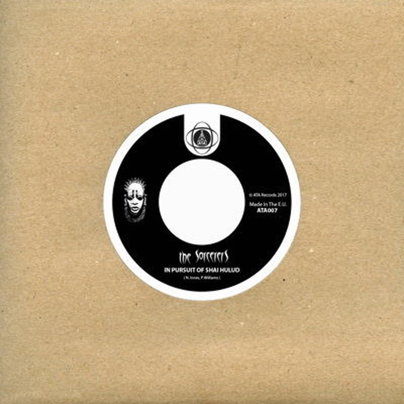 THE SORCERERS & THE YORKSHIRE FILM & TELEVISION ORCHESTRA / IN PURSUIT OF SHAI HULUD [7INCH]