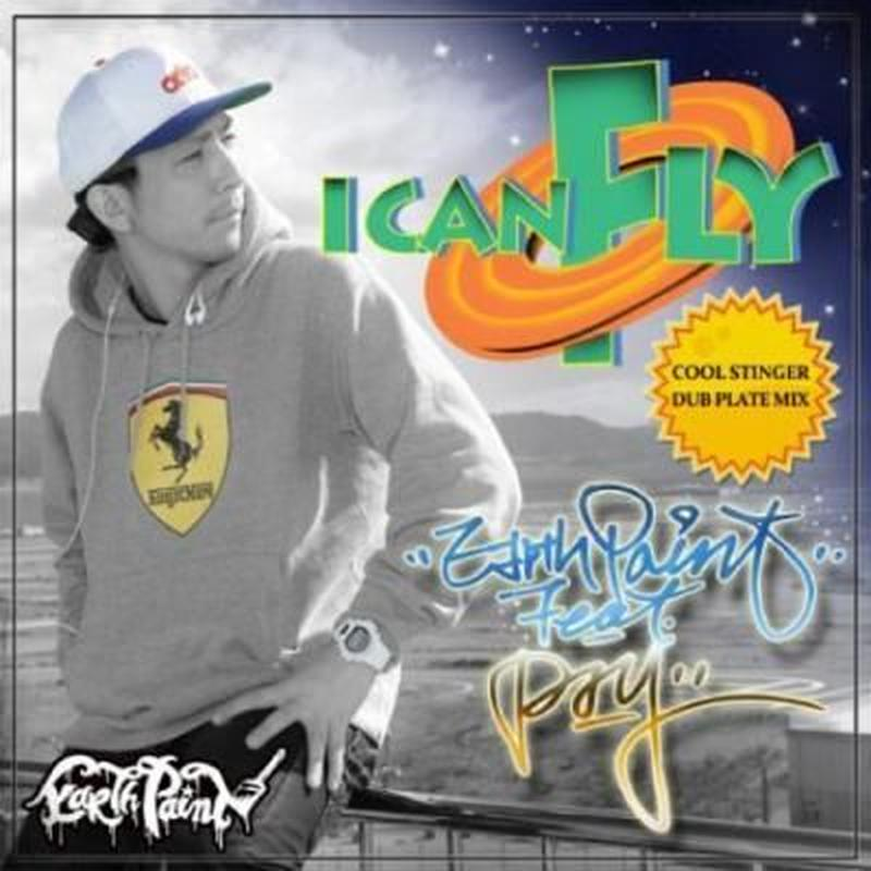 EARTH PAINT feat. RAY / I CAN FLY - COOL STINGER DUB PLATE MIX - [MIX CD]