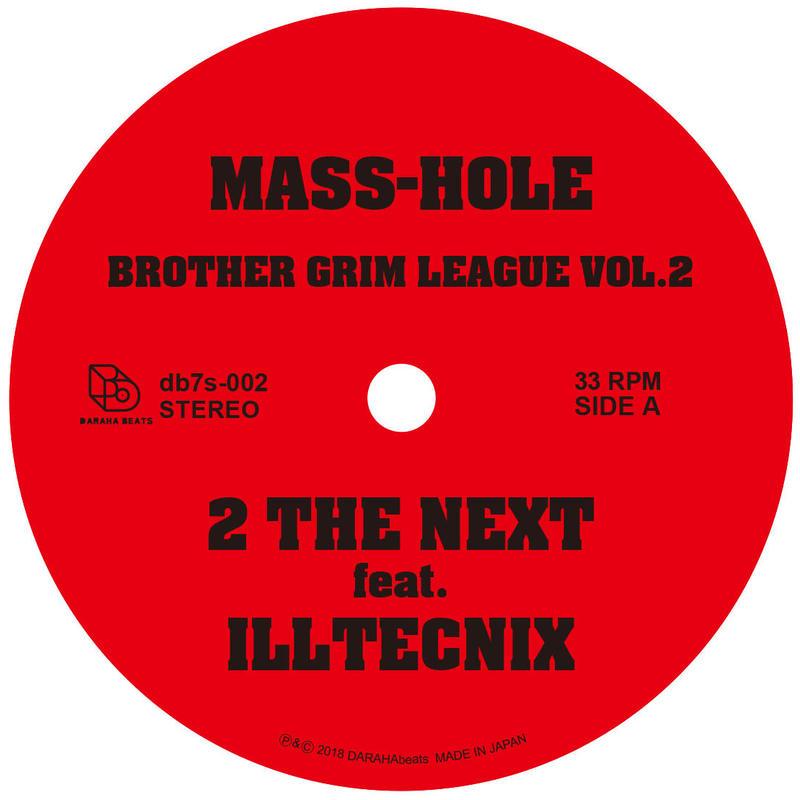 MASS-HOLE / DJ GQ - BROTHER GRIM LEAGUE VOL.2 [7inch]