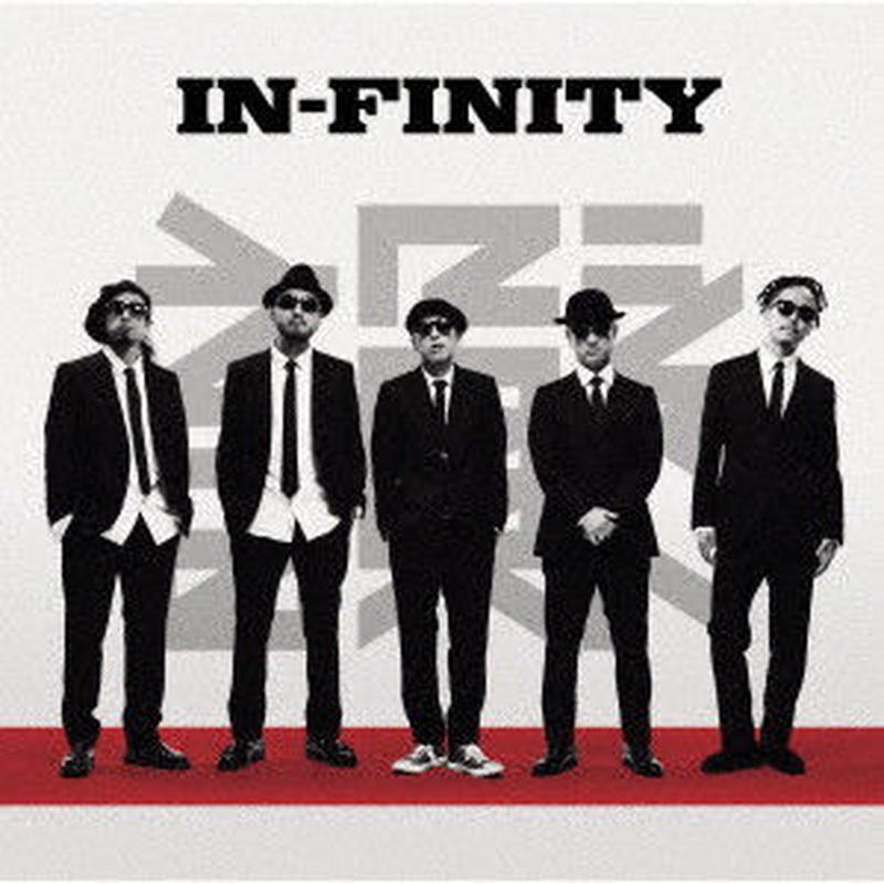 韻シスト / IN-FINITY [CD]