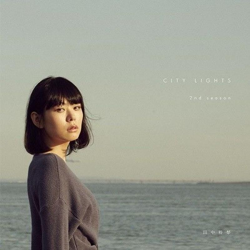 8月中旬入荷予定 - 田中裕梨 / CITY LIGHTS 2nd season [LP]
