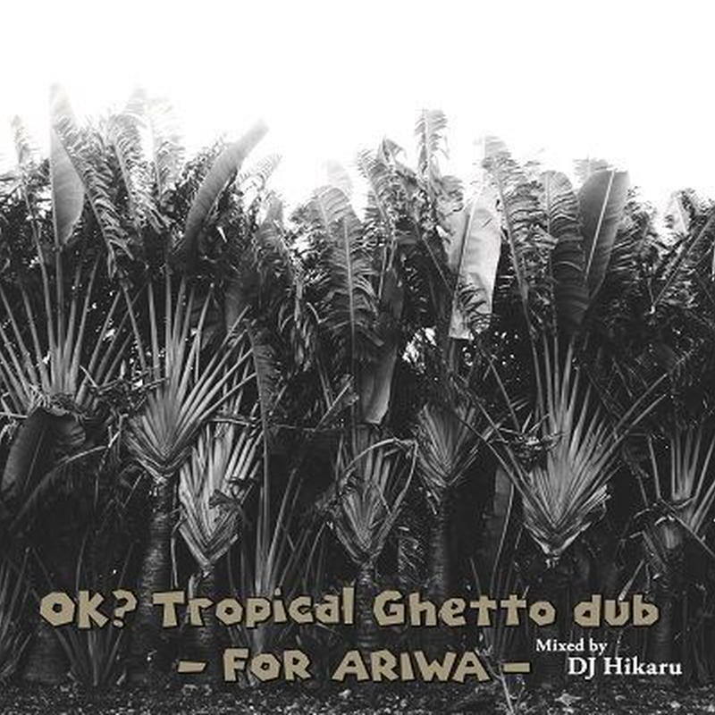 DJ HIKARU / OK? TROPICAL GHETTO DUB - FOR ARIWA - [MIX CD]
