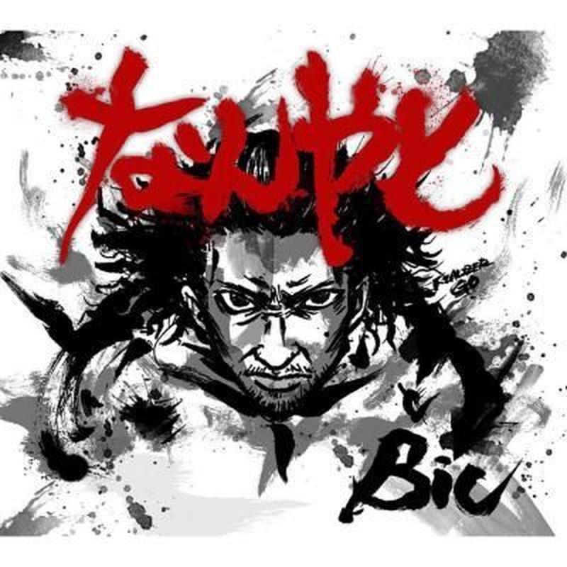 Bic from TORNADO 1st EP / なんやと [CD]
