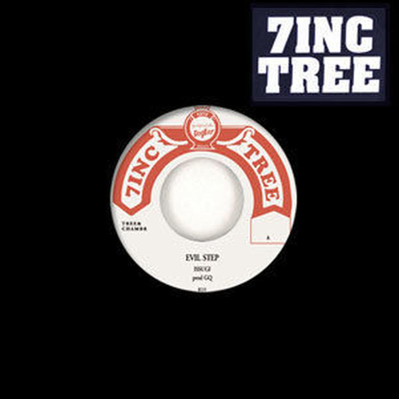 ISSUGI Prod. GQ / 7INC TREE - Tree & Chambr - #20 [7INCH]