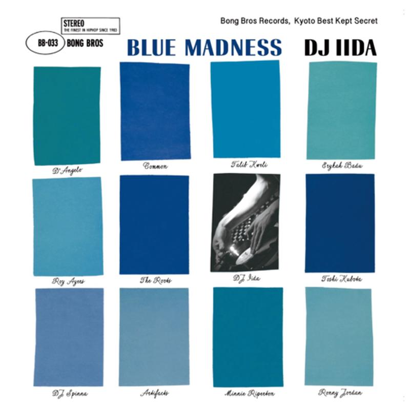 DJ IIDA / BLUE MADNESS [MIX CD]