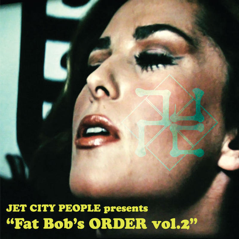 V.A / FAT BOB'S ORDER VOL.2 [CD]