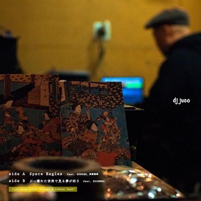 7月中旬予定 - DJ JUCO / SPACE EAGLES feat.HUNGER,弗猫建物 / ぶっ壊れた世界で見る夢が好き feat.HIDENKA [7inch]