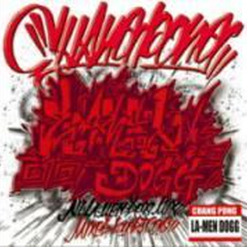 La-Men Dogg/CHANG PONG [MIX CD]