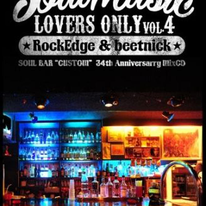 RockEdge&beetnick / Soul Music Lovers Only vol.4 [Booklet&2CD]