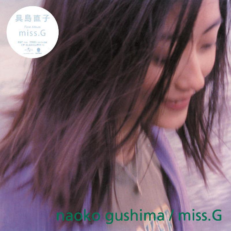 具島直子/ miss.G [LP]